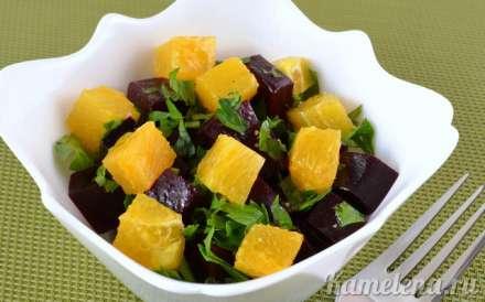 Салат из свеклы и апельсина