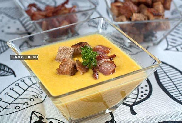 Тыквенный крем-суп с белым вином