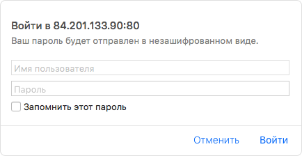 Авторизация phpMyAdmin - Логин пароль