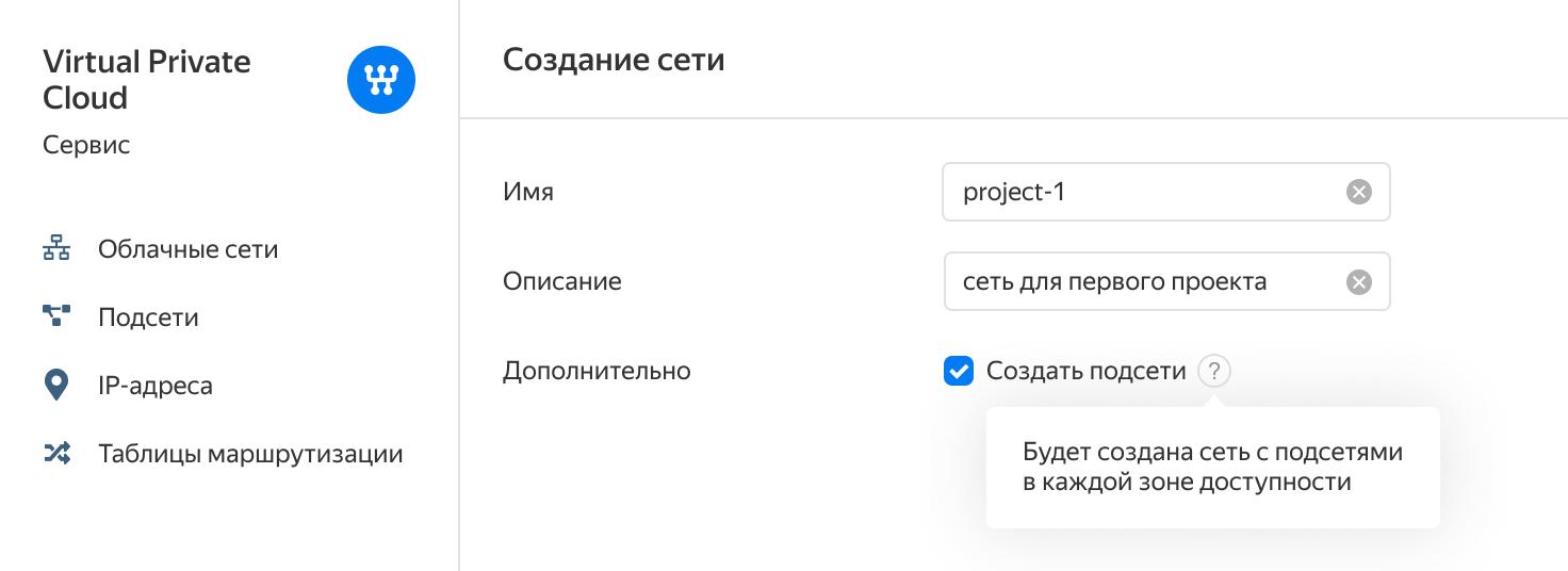 Private Yandex Ru
