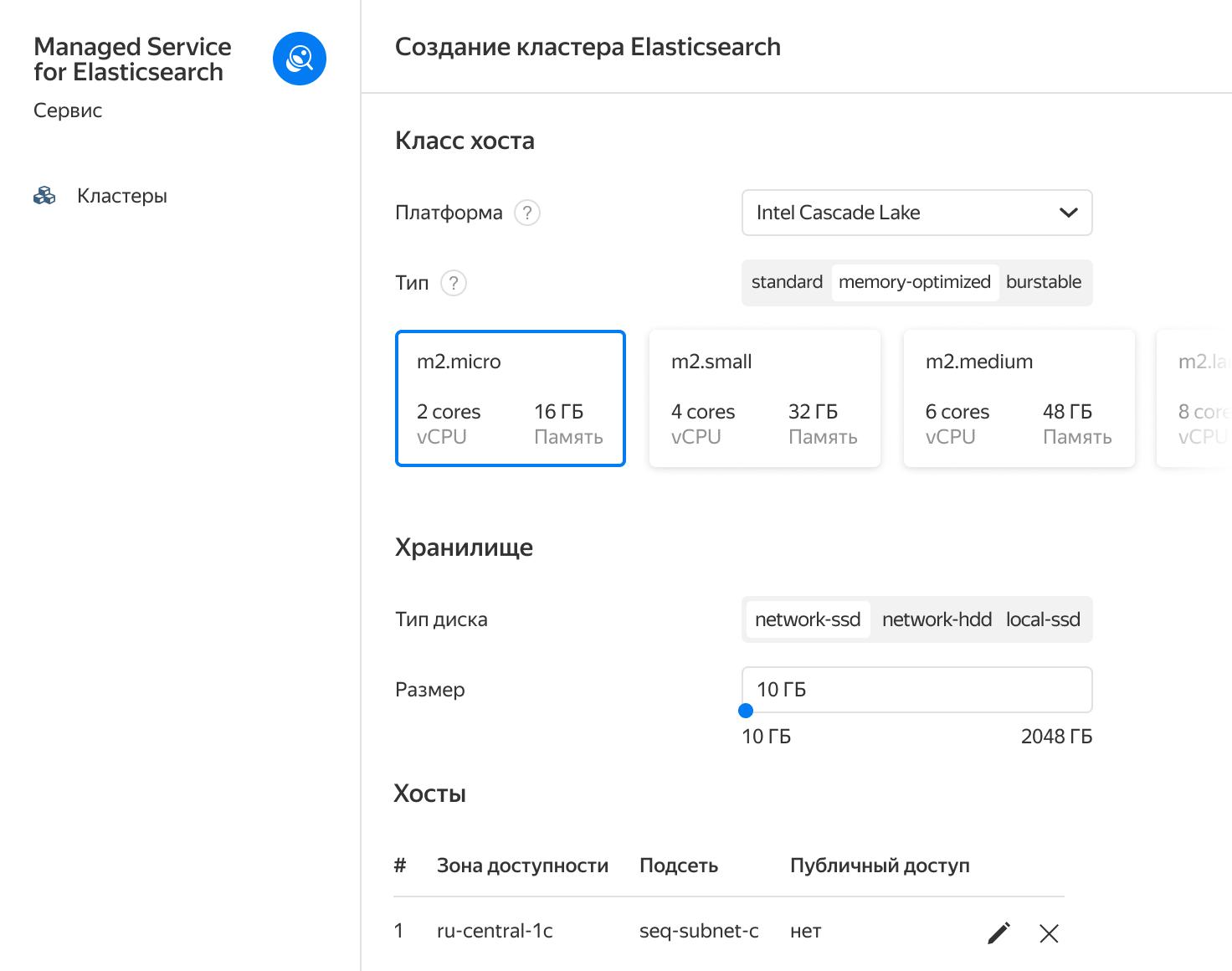 Поиск с помощью Elasticsearch