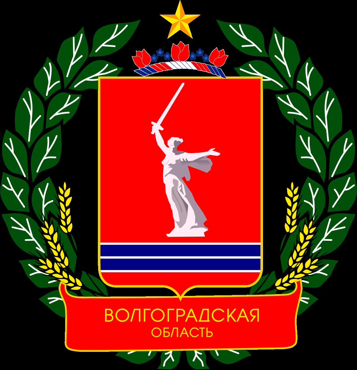 Правительство Волгоградской области разместило информацию о начале осеннего отбора Конкурса «Регионы – устойчивое развитие» для предприятий всех отраслей экономики