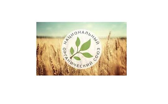 Национальный органический союз и Оргкомитет Конкурса «Регионы-устойчивое развитие» заключили Соглашение о сотрудничестве