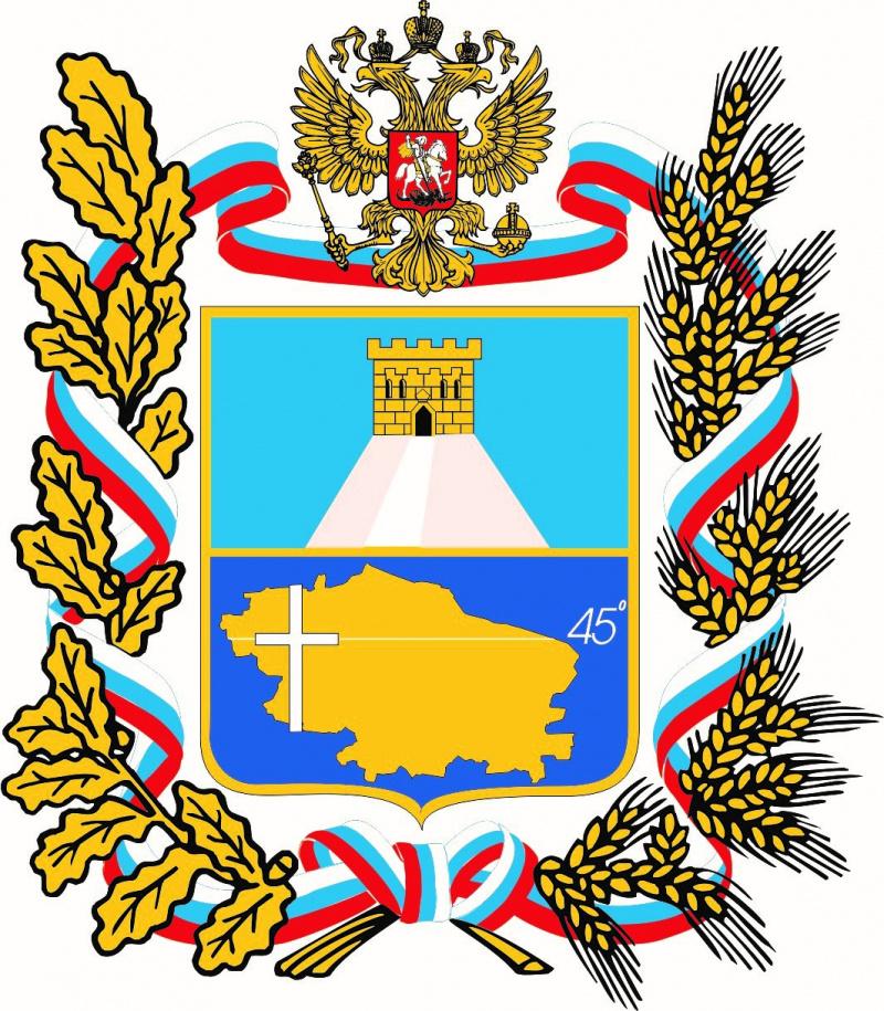 Правительство Ставропольского края разместило информацию о начале осеннего отбора Конкурса «Регионы – устойчивое развитие» для предприятий всех отраслей экономики:
