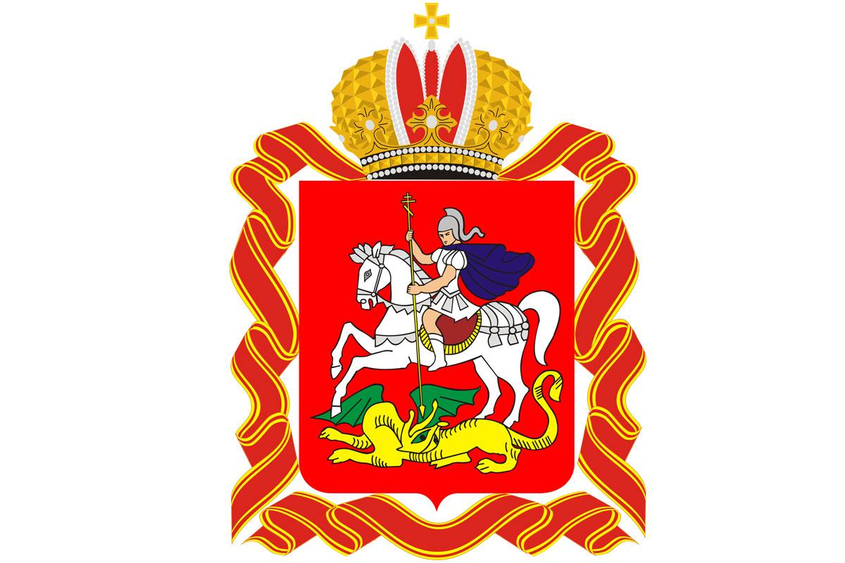 Правительство Московской области разместило информацию о начале осеннего отбора Конкурса «Регионы – устойчивое развитие» для предприятий всех отраслей экономики