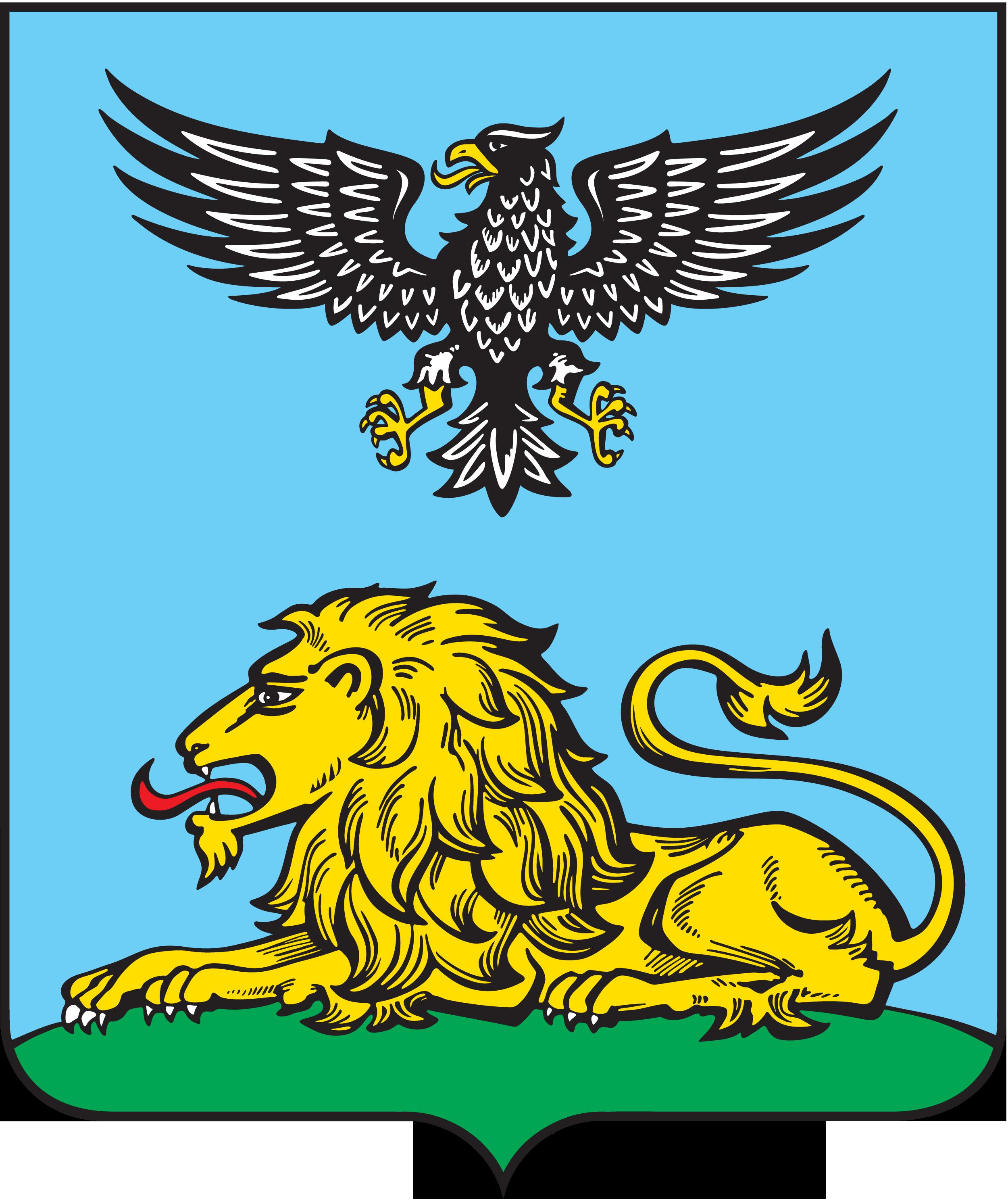 Правительство Белгородской области разместило информацию о начале осеннего отбора Конкурса «Регионы – устойчивое развитие» для предприятий всех отраслей экономики