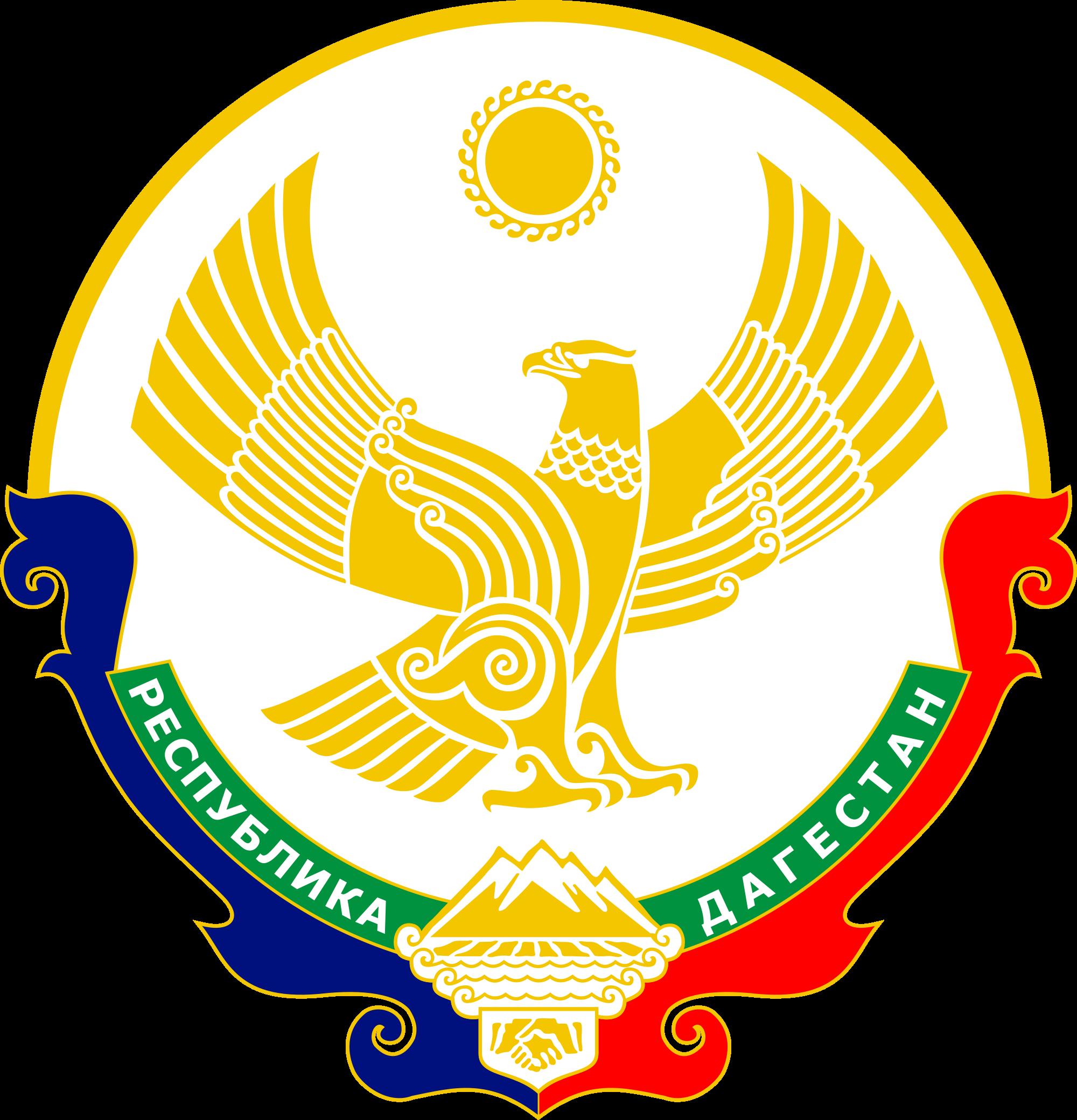 Правительство республики Дагестан разместило информацию о начале осеннего отбора Конкурса «Регионы – устойчивое развитие» для предприятий всех отраслей экономики:
