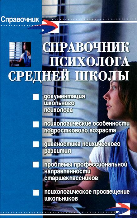 Файлы из библиотеки