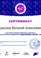 crt63155_1.jpg