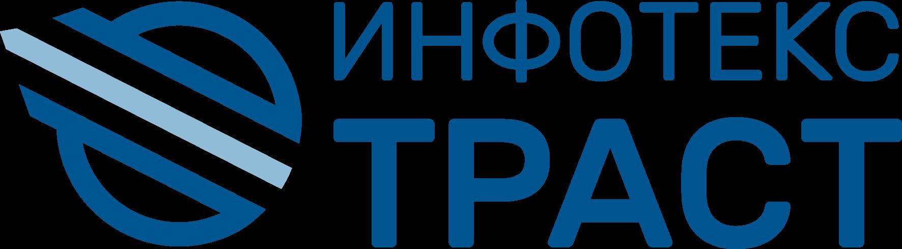 Инфотекс Траст