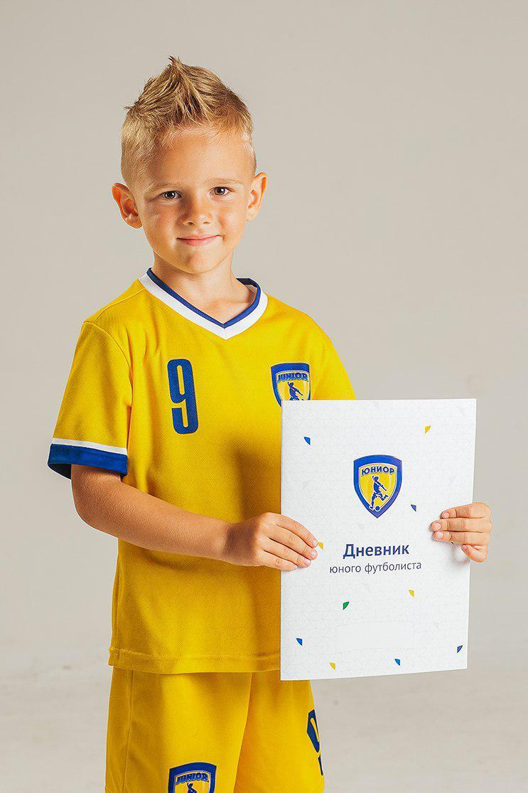 дневник футболиста
