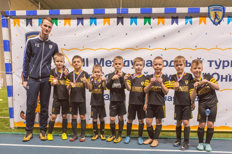 футбольная школа в красноярске