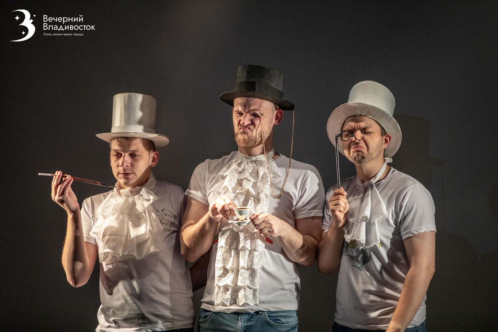 Автор фотографии Дмитрий Раймон, г. Владивосток, Приморский краевой драматический театр молодежи
