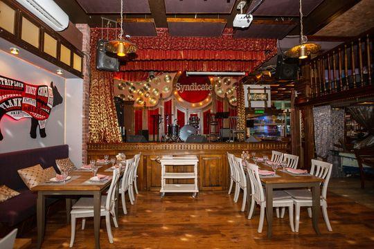 Превью-изображение компании «Syndicate-Port Cafe»