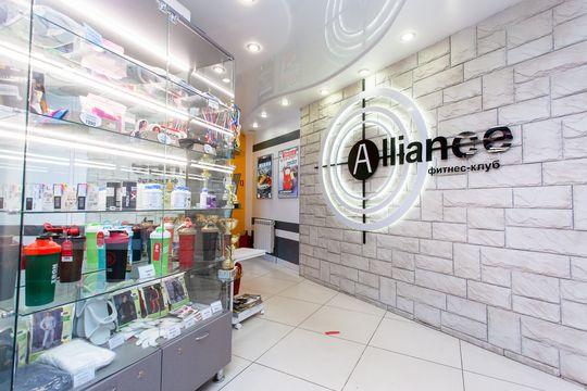 Превью-изображение компании «Alliance»