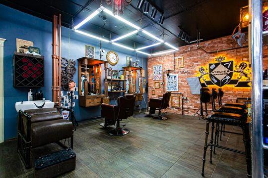 Превью-изображение компании «Atelier Barbers»