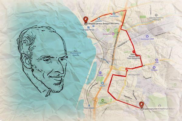 Четыре километра по Владивостоку: «Крутой маршрут» Мандельштама