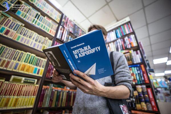 «Очарованные странники»: пять запоминающихся книг о восточном крае земли русской