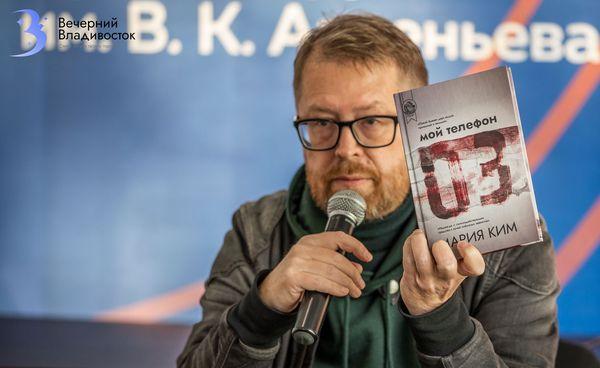 Андрей Геласимов: «Невельской – наконечник копья, но я сделаю его человеком!»