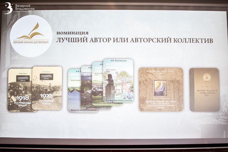 «Живые, старинные и с дополненной реальностью»: во Владивостоке прошла книжная ярмарка