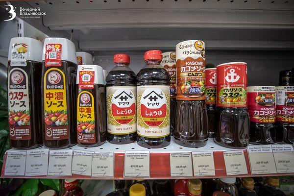 «В точности как уних»: какие азиатские блюдавладивостокцы готовят дома