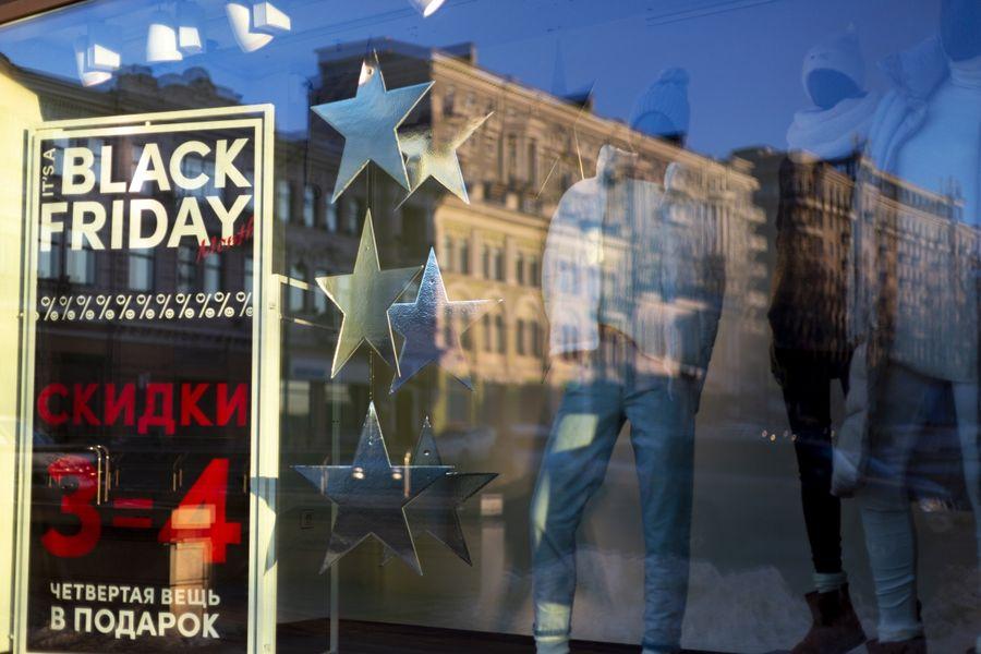 «Чёрные» дни календаря: какие распродажи ждёт Владивосток