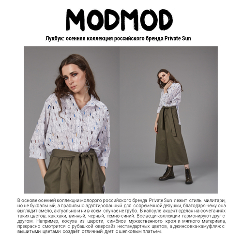 MODMOD.RU