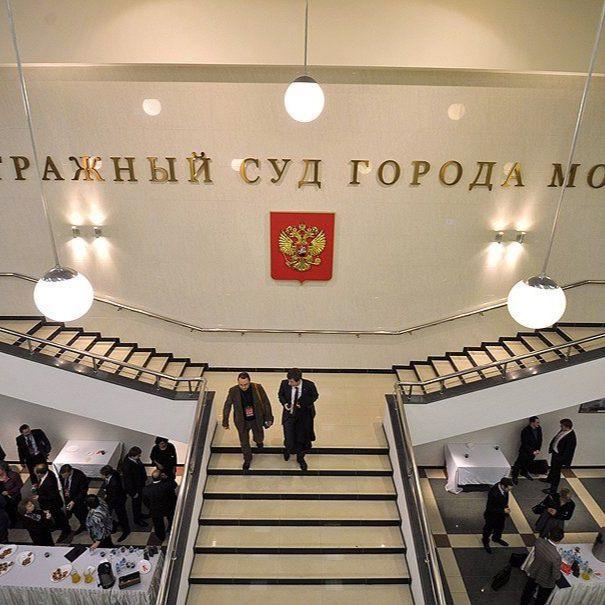 Арбитражный суд города Москвы200 стульев
