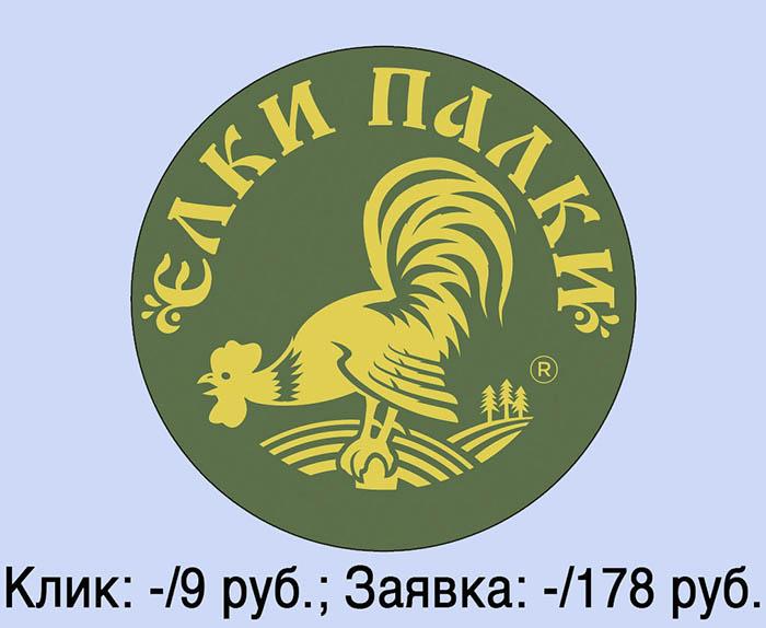 Сеть ресторанов Ёлки Палки (russcafe.ru)