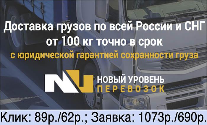 Грузоперевозки (ve-zy.ru)