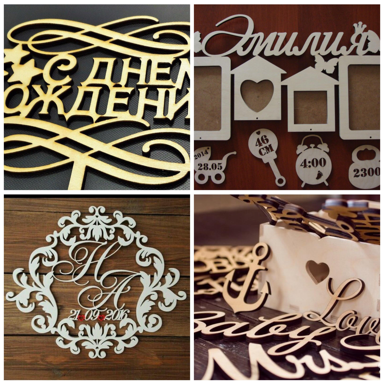 Слова и надписи для магазинов