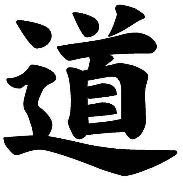 Айкидо - это здоровье. На тренировках вы получите нагрузку на все группы мышц, разовьете гибкость и выносливость.