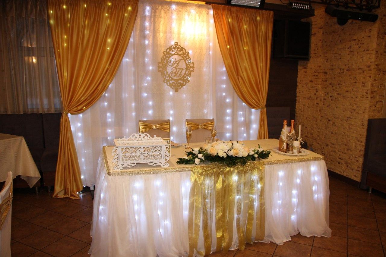 Свадьба в стиле Золото