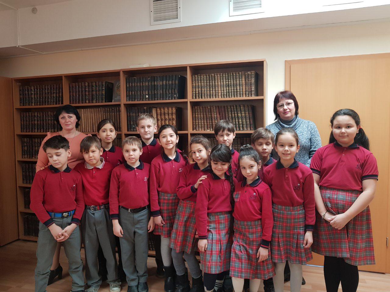 Экскурсия в библиотеку им. Франко