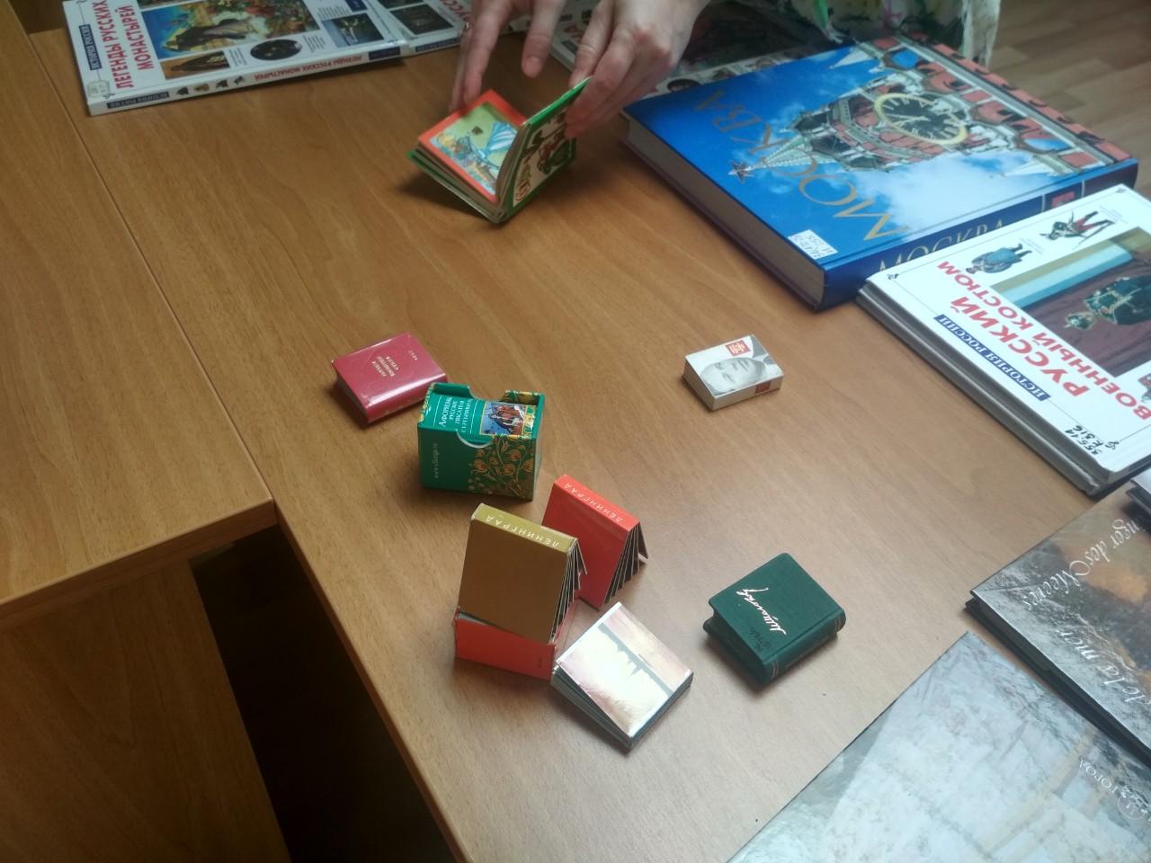 Встреча детей в библиотеке им. Франко