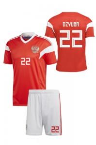 Детская футбольная форма, ДзюбаДетские: от 2 до 6 летПодростковые: от 6 до 14 летВзрослые: S, M, L, XL. XXLФутболка, шортыВ наличии1190руб.