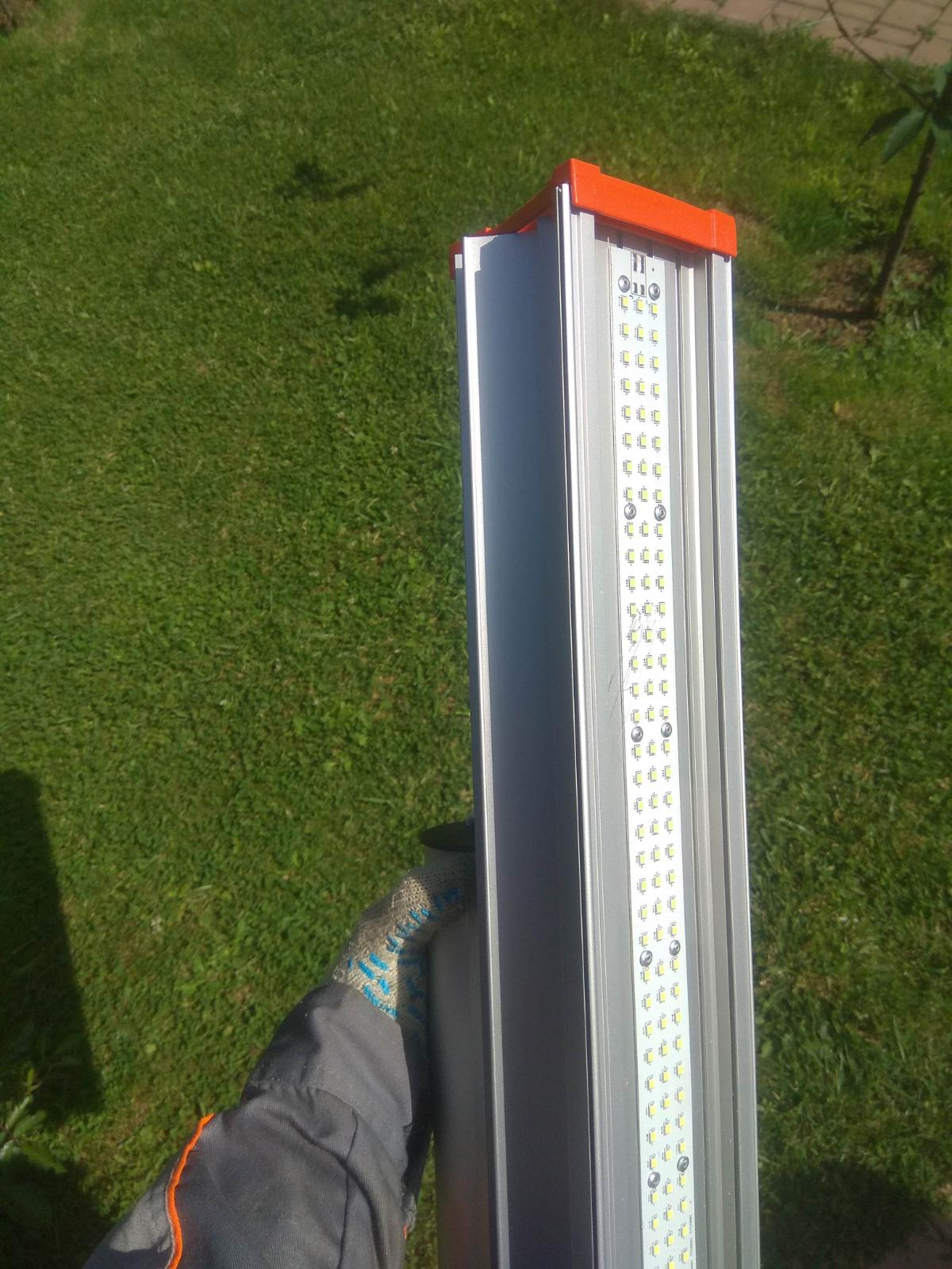 Светильник Lightup50Вт