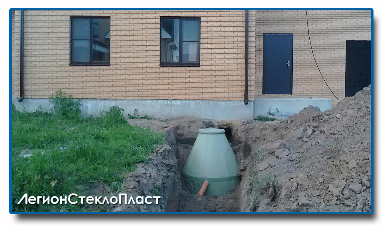 МонтажУстановка системы водоочистки производитсяПод ключ с гарантией за 1 день