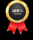 Документы и сертификатыНаши магниты прошли сертификацию ГОСТ-Р, срок их службы, при правильной эксплуатации, практически не ограничен. Если товар вам не подошел, вы можете его обменять или вернуть без проблем в течение 14 дней с момента покупки.