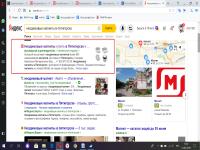 Реклама в поисковиках Яндекс и GoogleМы поможем с настройкой рекламных кампаний в интернете. Вы будете получать контакты потенциальных клиентов на свою почту. Продавайте больше, используюя современные технологии.