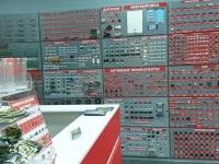 Магазинов радиодеталей и электронных компонентов