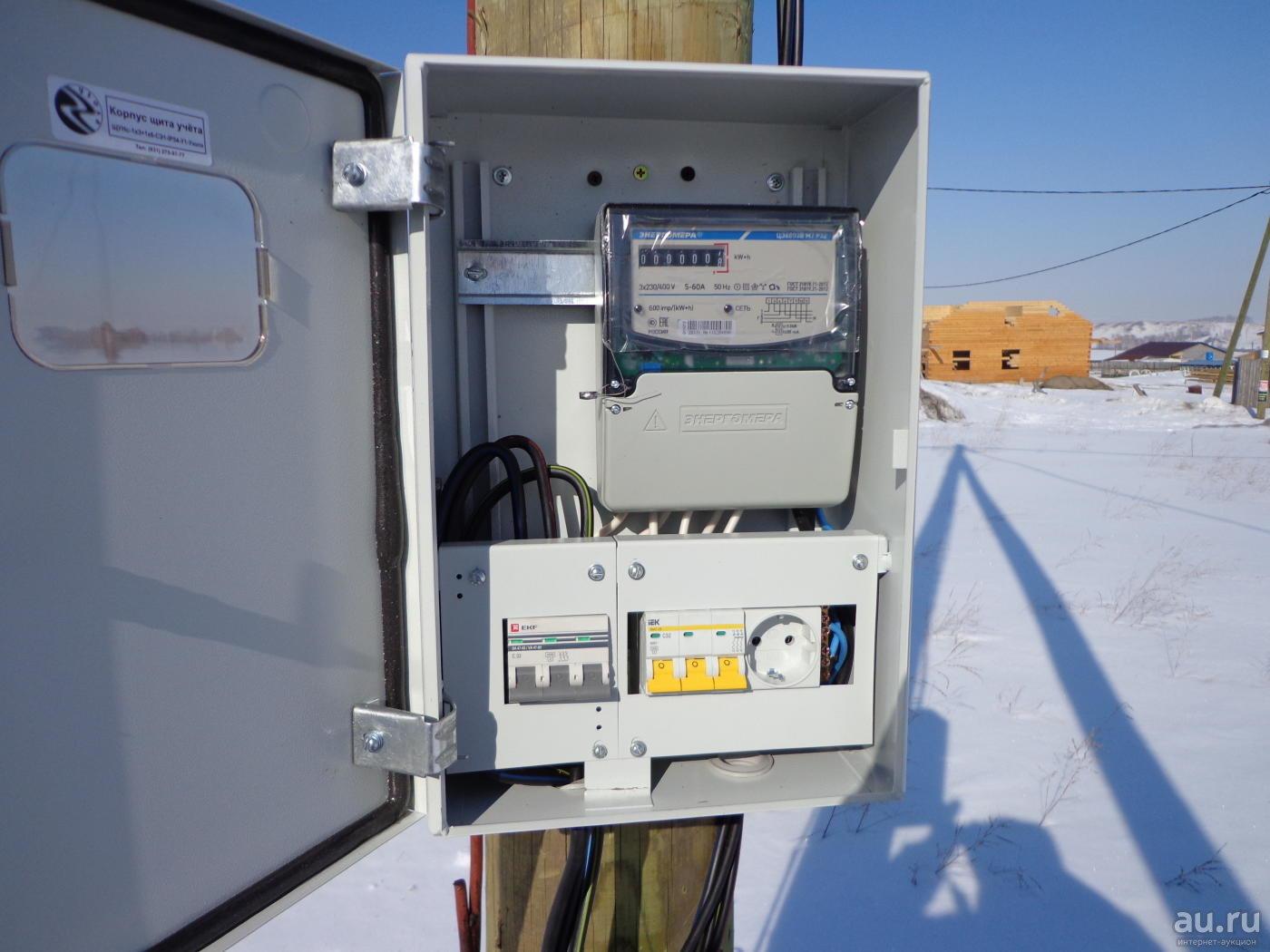 Выполнение технических условий МРСК 15кВ