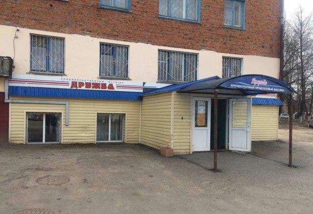 Продажа торгового помещения (130 кв.м) в г. Новочебоксарск. Продаем коммерческую недвижимость в центре города. В настоящее время действующий бизнес (от аренды помещения под магазин) Чистая продажа! Реальным покупателям торг обговаривается. Цена: 6,5 (млн.руб.) ☎ Звоните (9-19ч): 8-915-495-04-56