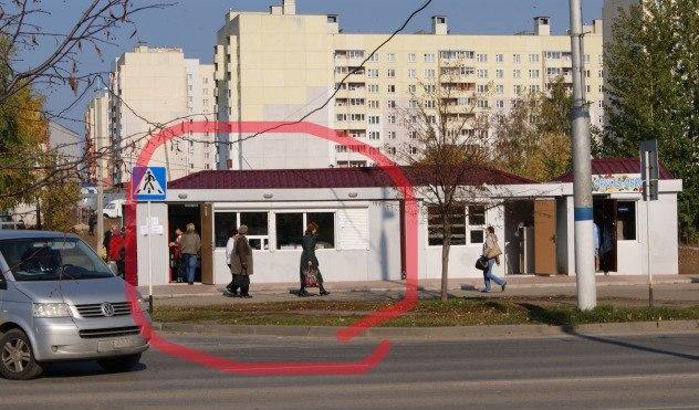 Продажа торгового павильона (22 кв.м) в г. Новочебоксарск. Рядом с остановкой. Площадь павильона 22 кв.м. Есть электричество, вода, канализация. Высокая проходимость. Цена: 100 (тыс.руб.) ☎ Звоните (9-19ч): 8-915-495-04-56