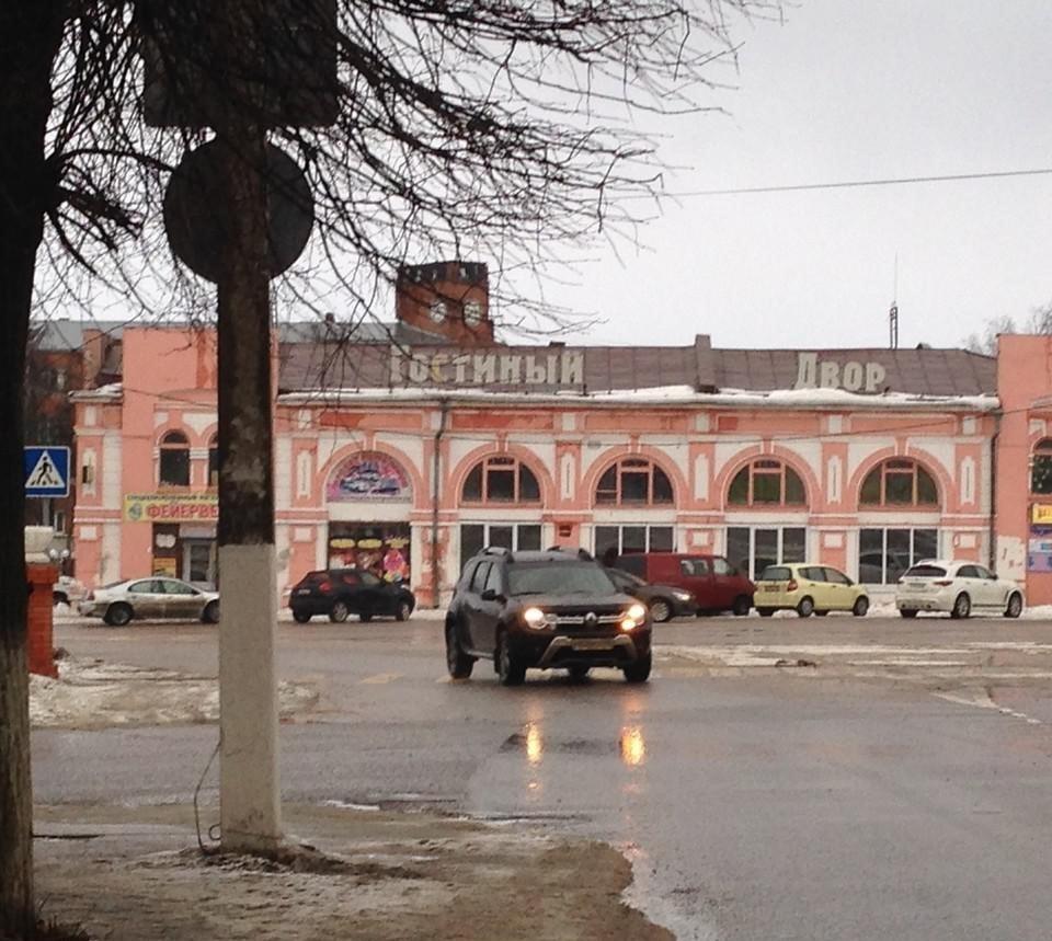 Продается нежилое помещение площадью 130 квадратных метров (8 помещений) в районе площади Ленина в городе Серпухове . Цена: 6,1 (млн.руб.) ☎ Звоните (9-19ч): 8-915-495-04-56