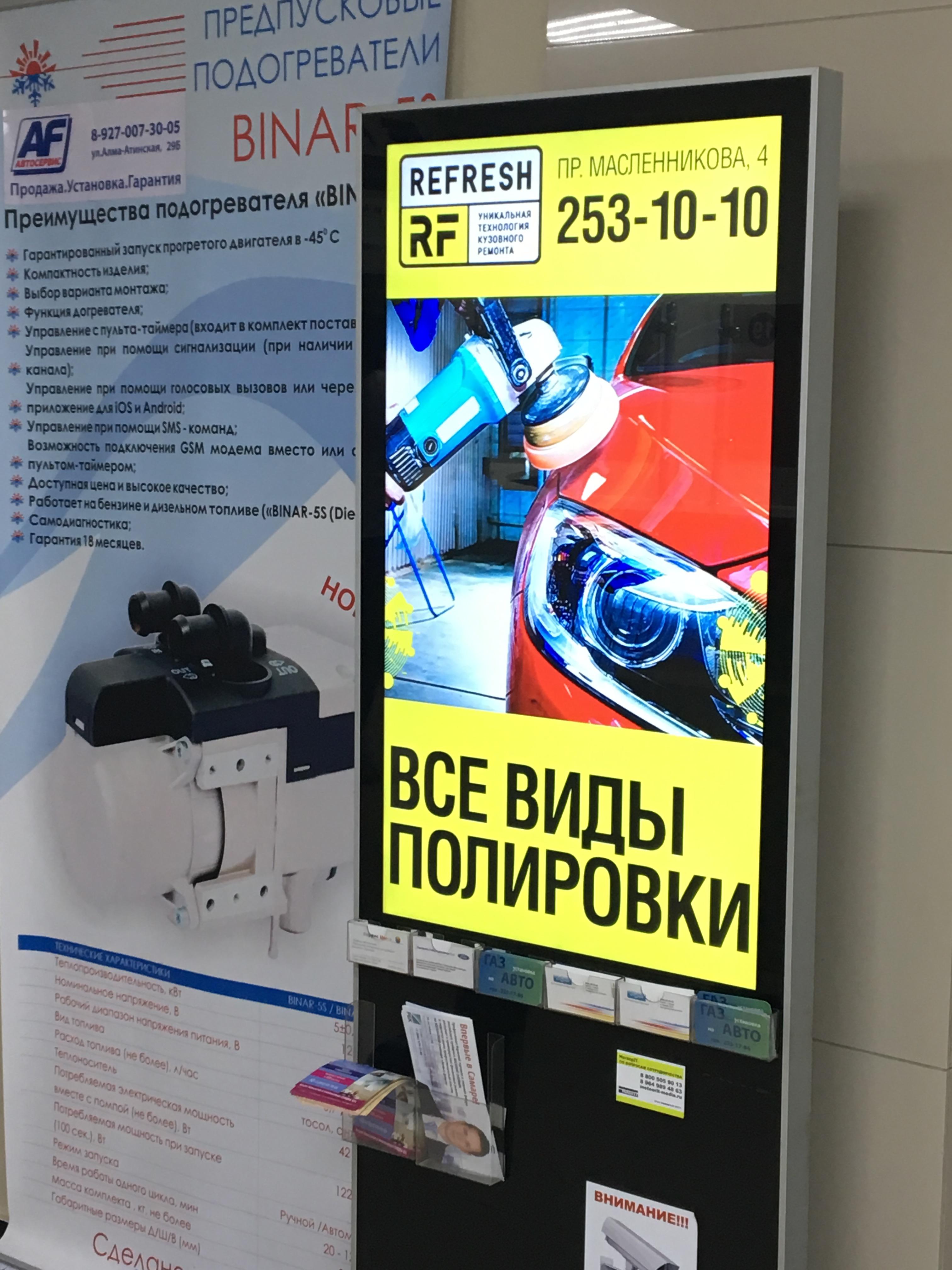 Центральный МРЭО ГИБДД транспорт, прицепы, техникаставятся и снимаются с учёта* Алма-Атинская, 29Б