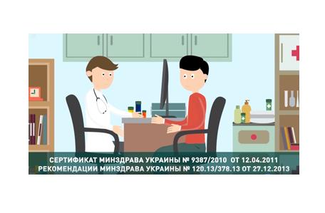 Методика утверждена МОЗ Украины
