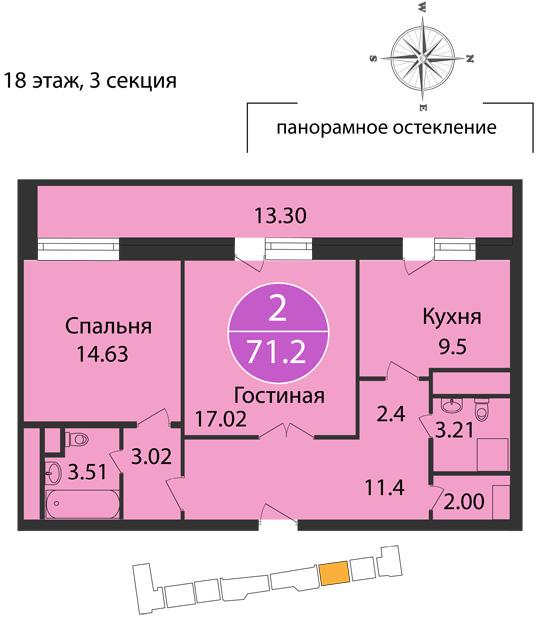 Квартира 144