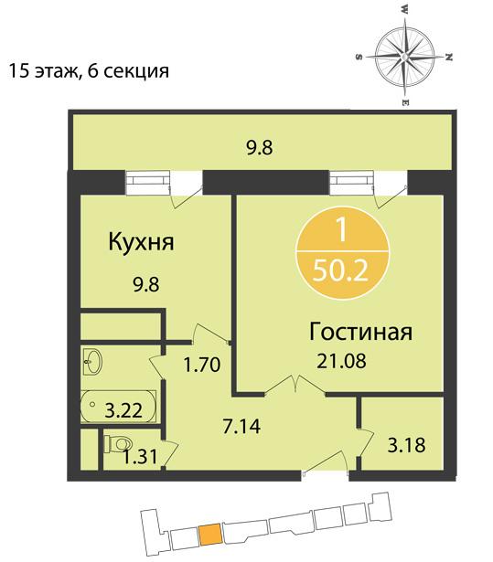 Квартира 295