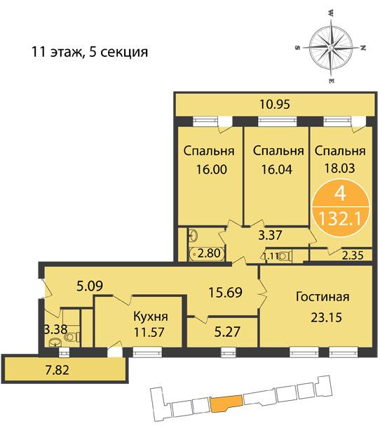 Квартира 224